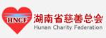 湖南慈善网